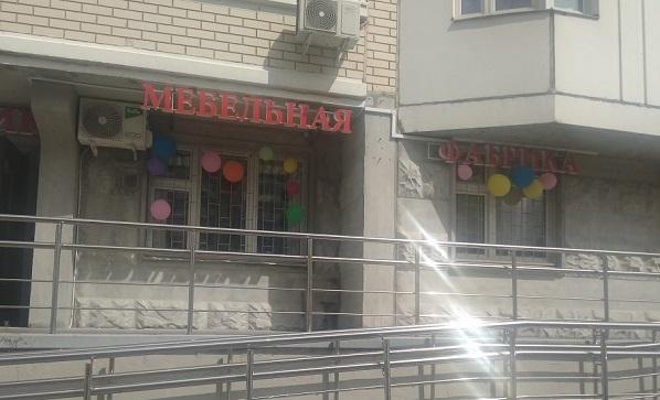 Заказывая кухни в Люберцах на